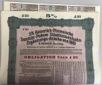 1910年津浦铁路20镑库存票债券5枚一组,由德华银行代理发行,60枚息票齐全,打孔注销,GEF品相,罕见