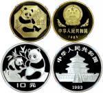 1983年熊猫纪念壹圆铜币,拾圆银币各一枚 NGC PF