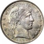 1899-S Barber Half Dollar. MS-68 (PCGS). CAC.