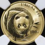 2003年熊猫纪念金币1/4盎司 完未流通