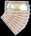1977年渣打银行10元16枚一组,包括有连号,编号D5608933,E0661034-35,E4103925,E4346050,E6316131,E8417871-76,78-79,F3076721