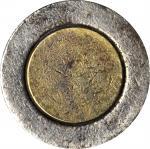 1993-95年香港(2枚)错版拾圆坯饼 HONG KONG. Blank Planchet Error Pair of 10 Dollars (2 Pieces), ND (ca. 1993-95)