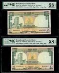 渣打银行10元一组6枚,包括1977年及无日期各3枚,编号F3438123, 127, 133, A5609213, 215 及 217,分别评PMG 65EPQ, 65EPQ, 66EPQ, 58E