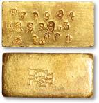 民国中央造币厂布图壹两金条一枚