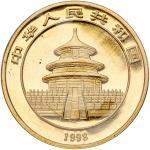 1998年熊猫纪念金币1盎司 完未流通