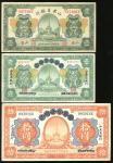 山东省银行钞票三枚一组,1元,山东地名,及两枚1元及10元加盖山东省银行,山东地名,均VF-GVF品相。Provincial Bank of Shantung, 1 yuan and 10 yuan,