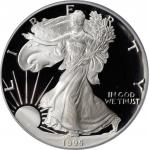 1995-W Silver Eagle. Proof-69 Deep Cameo (PCGS).