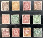 1898大清蟠龙,有浮水印,12全,新,有部份背胶
