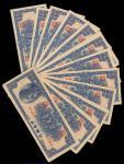 1949年中央银行金圆券10000元31枚一组跳连号,中华书局版,AU品相,有黄