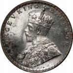 India British, silver rupee, 1912(B), (SW-8.19, Prid-218), PCGS MS64, #37181937