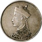 四川省造光绪帝像1/2卢比 PCGS XF 45 CHINA. Szechuan-Tibet. 1/2 Rupee, ND (1904-12). Chengdu Mint.