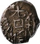 新疆省造和田五分 PCGS AU 50 CHINA. Sinkiang. 5 Fen (1/2 Miscal), AH 1295 (1878). Khotan Mint.