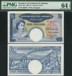 Government of Jamaica, £5, 17 March 1960, serial number 9A 90492, blue on multicolour underprint, El