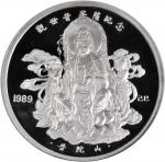 CHINA. 5 Ounce Silver Medal, 1989. Guanyin, Goddess of Mercy. NGC PROOF-69 ULTRA CAMEO.