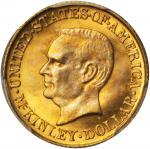 1916 McKinley Memorial Gold Dollar. MS-66 (PCGS).