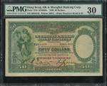 1930年汇丰银行50元,编号B261019,PMG 30(有墨)