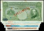 BULGARIA. BLGARSKA NARODNA BANKA. 200 to 5000 Leva, 1929. P-50s to 54s. Specimens. Choice Extremely