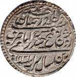 1789年印度迈索尔 卢比。帕坦造币厂。INDIA. Mysore. Rupee, AM 1217 Year 7 (1789). Patan Mint. Tipu Sultan. NGC MS-63.