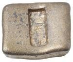 """云南""""赵大有""""单槽银锭一枚,重量:137.8克,原包浆,品相极佳"""