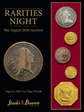 SBP2020年8月#2-白金之夜