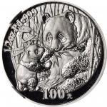 2005年熊猫纪念钯币1/2盎司 NGC PF 70