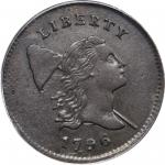 1796 Liberty Cap Half Cent. C-2. Rarity-4. With Pole. Thin Planchet. AU-55 (PCGS).