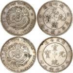 大清银币两枚一组, 广东省造宣统及湖北省造光绪七钱二分, 均G-VF