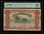 1930年有利银行100元, 编号46643,PMG 20,有书写,罕见年份,同版别中属高分