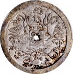 安南嗣德通宝1/4两。 ANNAM. 1/4 Lang, ND (1848-83). Tu Duc. PCGS MS-62.