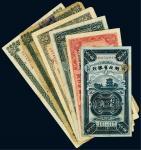 民国时期湖北省纸币六枚