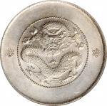 云南省造光绪元宝三钱六分银币。 CHINA. Yunnan. 3 Mace 6 Candareens (50 Cents), ND (1911). PCGS MS-63.