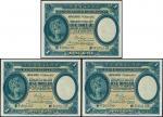 1935年香港上海汇丰银行壹圆三枚连号,均PMG64-66EPQ,香港纸币