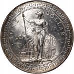 1930-B英国贸易银元,PCGS MS63,#18425568,原光
