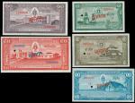 1957年法属老挝样钞5枚一组,包括1丶5、10、20及50基普,PMG64EPQ-66EPQ