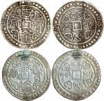 乾隆年代西藏银币一组两枚 优美