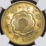日本 新二十圆金货 New type 20Yen 大正5年(1916)  NGC-MS64 UNC+