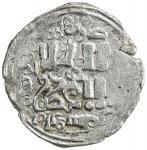 CHAGHATAYID KHANS: temp. Qaidu, 1270-1302, AR dirham (1.73g), Almaligh, AH(6)78, A-1985, standard de