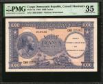 CONGO DEMOCRATIC REPUBLIC. Banque Centrale Du Congo Belge Et Du Ruanda-Urundi. 1000 Francs, 1962. P-