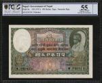 1951年尼泊尔政府100 莫赫鲁。 NEPAL. Government of Nepal. 100 Mohru, ND (1951). P-4c. PCGS GSG About Uncirculat