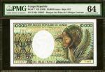 CONGO DEMOCRATIC REPUBLIC. Banque Des Etats De LAfrique Centrale. 10,000 Francs, ND (1983). P-7. PMG