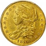 1808 Capped Bust Left Half Eagle. BD-3. Rarity-4. Normal 5D. MS-62 (PCGS).