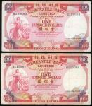1974年有利银行100元2枚,编号B209693及B215564,VF