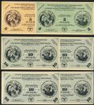 x Baltic/German Occupation, Baltic Cotton Fabric Industries, workers trade vouchers, 3, 5, 10 (5) Pu