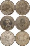 1914年袁世凯壹圆银币,1927年孙中山壹圆银币,1943年帆光壹圆银币共三枚,PCGS AU,UNC Deatails