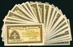 1941年香港政府壹仙,共100枚连号,A5385601-700,UNC但纸边微黄