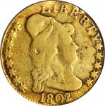 1802/1 Capped Bust Right Half Eagle. BD-3. Rarity-7+. Centered Overdate. Genuine (PCGS).