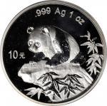 1999年熊猫纪念银币1盎司 PCGS MS 69
