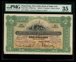 1936年有利银行5元,编号144546,PMG 35,原色鲜活,手签清晰