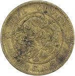 Lot 1046 SZECHUAN: Kuang Hsu, 1875-1908, brass 20 cash, ND 401903-0541, Y-230。6, EF。