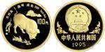 1995年乙亥(猪)年生肖纪念金币1盎司圆形 NGC PF 69